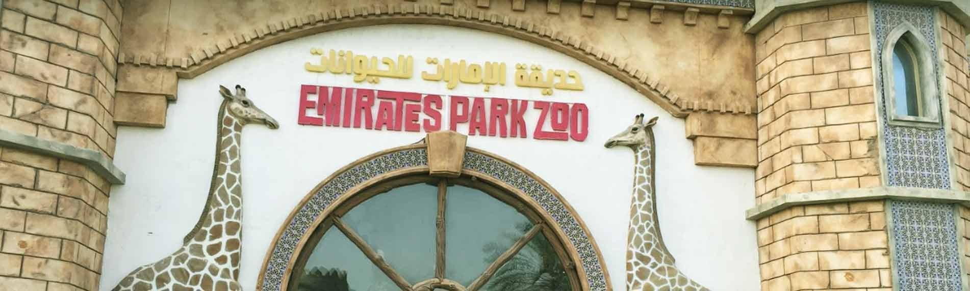 Emirates-Park-Zoo