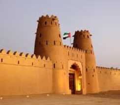 Al-Ain-City-Tour-from-Abu-Dhabi