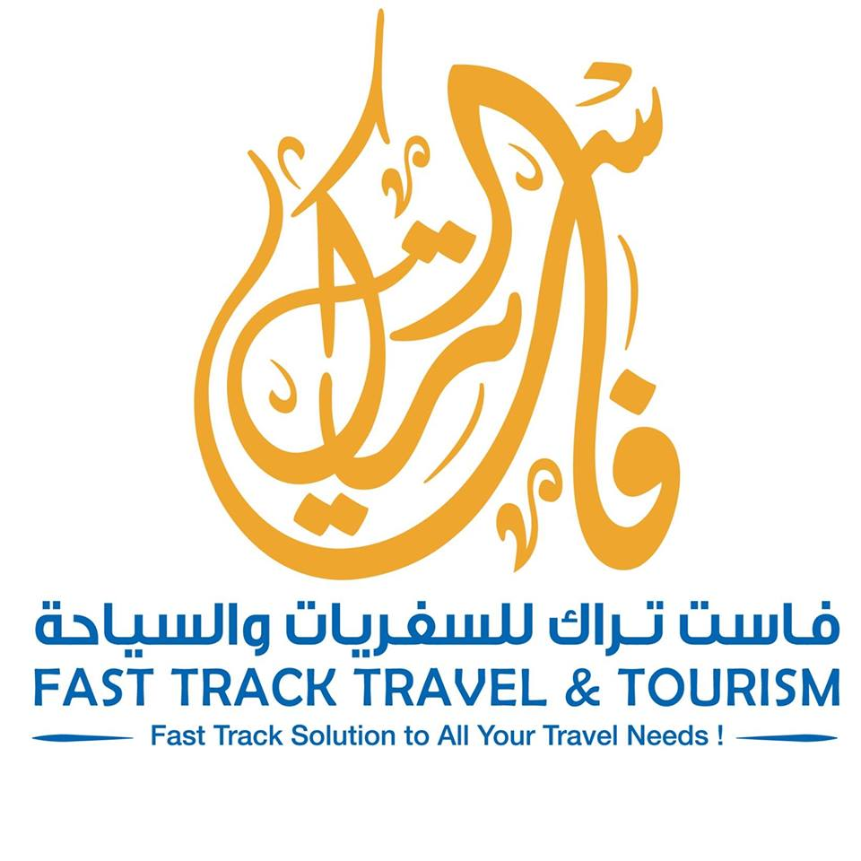Who are Fast Track Tourism
