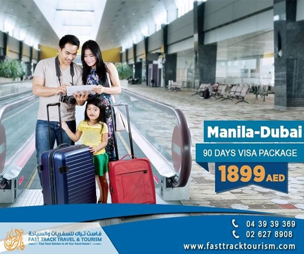 Manila Dubai 90 Days Package